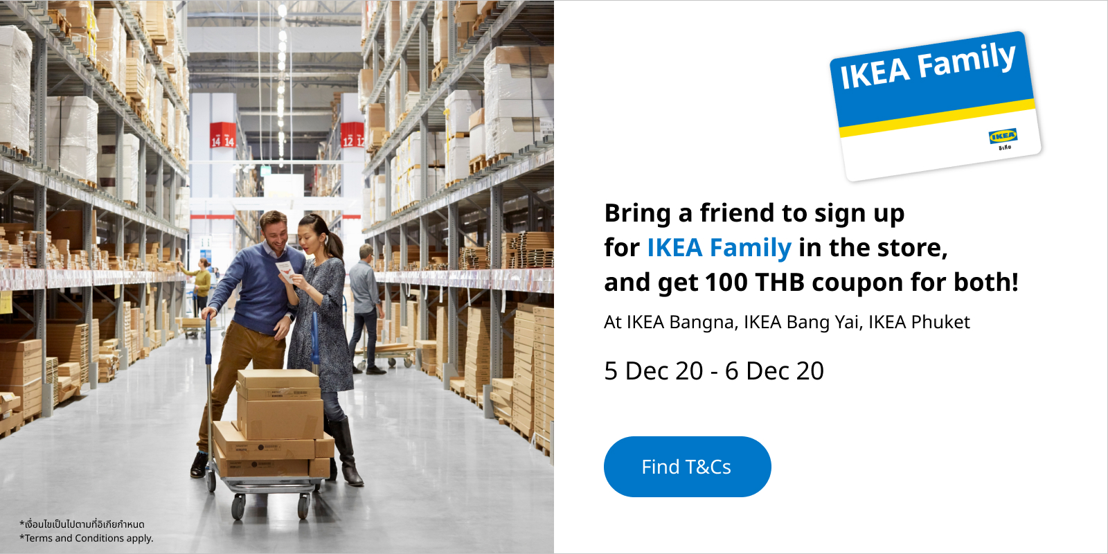 IKEA Family - Referral Activities